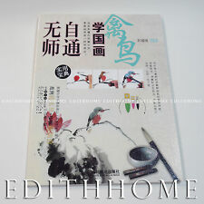 Chinese Sumi-E Painting Book Learn How to Draw Birds 112P, Free Shipping