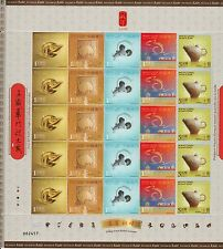 MACAO-CHINA -2008-NEW YEAR OF THE RAT-ZODIAC- FULL Sheet- 25 STAMPS(5X5) RARE!!!