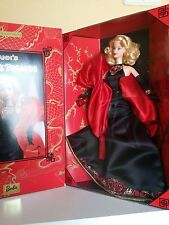 barbie  Mann's Chinese Theater, Limited Edition