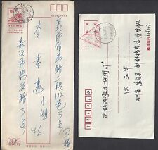 CHINA 1960s COLLECTION OF 9 POSTAL COVER OR CARDS ONLY TWO UNUSED ONE UPRATED