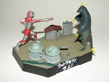 Ultraman Jack vs Bemstar Figure from Ultraman Diorama Set! Godzilla Gamera