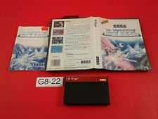 R-Type [Complete CIB] (Sega Master System) Tested & Working