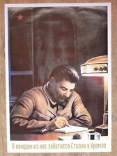 RUSSIAN POSTER JOSEPH STALIN KREMLIN LEADER SOVIET UNION HISTORY COMMUNIST PARTY