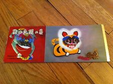 Vintage Chinese Oversized Postcard Book Shaanxi Folk Craft Applique And Clay Toy