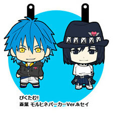 Dramatical Murder Aoba and Sei Rare Rubber Picktam Phone Strap Set