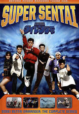 GOSEI SENTAI DAIRANGER COMPLETE SERIES New Sealed 10 DVD Set