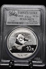 2014 CHINA SILVER PANDA - MS70 PCGS - FIRST STRIKE - PERFECT COIN (587)