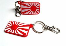 JDM keychain RISING SUN Honda key ring like sticker WAKABA Japan flag