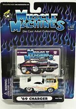 MUSCLE MACHINES '69 CHARGER WHITE WITH FLAMES 02-108 FREE SHIPPING! NEW!!