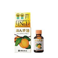 YANAGIYA Anzu Apricot Hair Oil 30ml