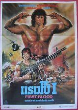 RAMBO Stallone Thai Movie Poster 1982 Original