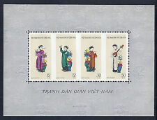 1961 North Vietnam SC 182a S/S - Female Musicians, Traditional - MNH*