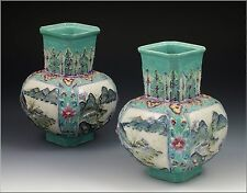 Fine Pair Antique Chinese Porcelain Vase w/ Relief Views & Qianlong Mark
