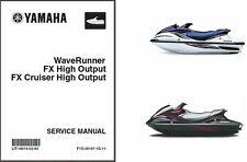 04-07 Yamaha WaveRunner FX High Output FX Cruiser HO Service Repair Manual CD