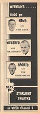 1961-Tv Ad~PAUL DAVIS~MR ROBERTS~TOM SCHOENDIENST~WCIA NEWS~CHAMPAIGN,ILLINOIS
