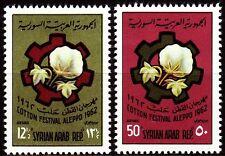 Syrien Syria 1962 ** Mi.802/03 Baumwolle Cotton Zahnrad Cogwheel