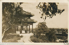 China  Original real Photograph Coal hill Beijing temple  HPP2