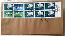 CHINA PRC cover - 1983 Swans Booklet stamps on FDC birds