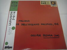 CIRO DAMMICCO-same JAPAN 1st.Press w/OBI New Trolls P.F.M. Banco Osanna Goblin