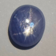 4.48CT. NATURAL 6 RAYS BLUE STAR SAPPHIRE UNHEATED MOGOK