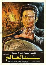 Master of the World 1961 Charles Bronson Egyptian one-sheet movie poster