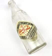 Coca-Cola Columbus Bottling USA Coke Flasche 1976 - 75th Anniversary Bottle