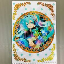 Vocaloid Hatsune Miku mini clear file folder promo official Japan anime game #9