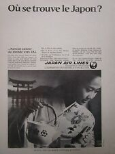 11/1968 PUB JAPAN AIR LINES JAL COMPAGNIE AERIENNE AIRLINE JAPON OSAKA FRENCH AD