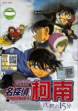 Detective CONAN DVD-QUARTER OF SILENCE-THE MOVIE 15
