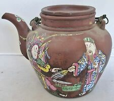 "Big 7.7"" Old Chinese YIXING Clay Teapot w/ Enameled Bird, Flowers & Dignitaries"