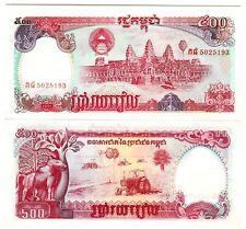 KAMBODSCHA CAMBODIA 500 RIELS 1991 UNC P 38 a