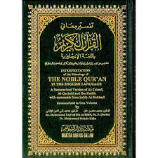 THE NOBLE QURAN FINAL MESSAGE FROM GOD ARABIC / ENGLISH TRANSLATION FREE P & P
