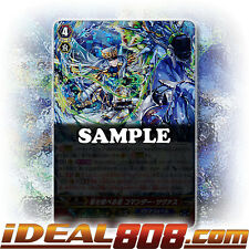Cardfight Vanguard  x 1 Storm Dominator, Commander Thavas - G-BT09/Re:01EN - Re