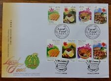 Joint Issue Local Food Malaysia Hong Kong 2014 Hong Kong First Day Cover FDC