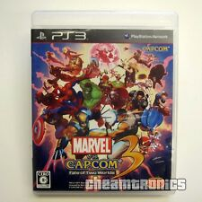 Marvel vs Capcom 3: Fate of Two Worlds - Excellent Condition (PS3, Japan Import)