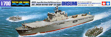 Tamiya 31003 JDS/JMSDF Defence Ship LST-4001 Ohsumi 1/700 scale kit