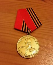 Medal to Commemorate the 100 year Anniversary of Georgy Zhukov