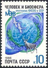 Russia 1986 UNESCO Biosphere Programme/Birds/Deer/Globe/Nature 1v (n29125)