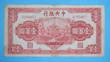 Republic of China 1942 The Central Bank of China 100 Yuan Banknote