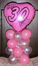 "18"" FOIL BALLOON AGE 30 30th BIRTHDAY TABLE DECORATION DISPLAY AIRFILL HEART"