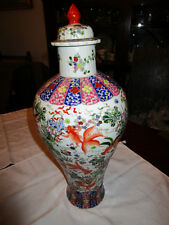 Antique Chinese Export XLarge Covered Urn Brillant Hand Color Fish & Flora c1890