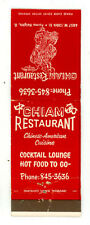Match Book Cover Chiam Restaurant Parma Heights Ohio
