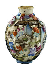 Nice 19thC Antique Chinese Porcelain Snuff Bottle w/ Relief Views
