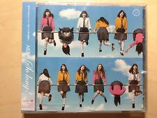 AKB48 CD 30th single So Long! Theater Version