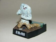 Jamila Figure from Ultraman Diorama Set! Godzilla Gamera