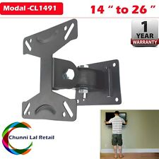 "Movable Led Wall Mount Bracket Stand 14"" to 26 "" (Free Shipping)"