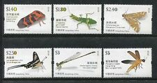 Hong Kong 1540-1545, MNH. Insects Butterflies 2010. x25089