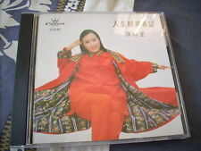 a941981  Liza Wang 汪明荃 Crown Record Made in Japan CD 人生總有希望