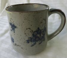 Gray Speckled Stoneware Coffee Mug Antique Japanese Asian Children Bowling Game
