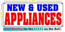 NEW & USED APPLIANCES Banner Sign Dish Washer Dryer Refrigerator Oven Microwave